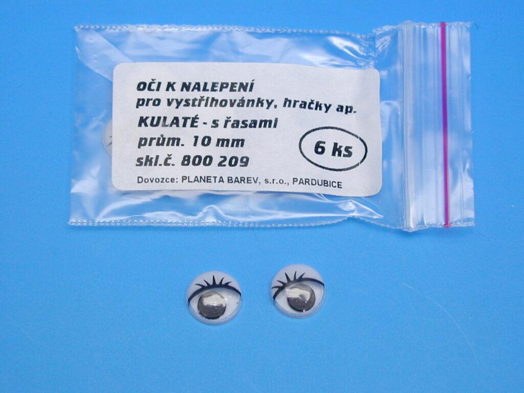 Oči 800209 10mm/6ks kulaté s řasou