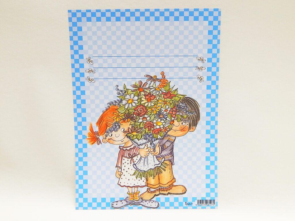 Diplom dětský A4 Děti s květinou