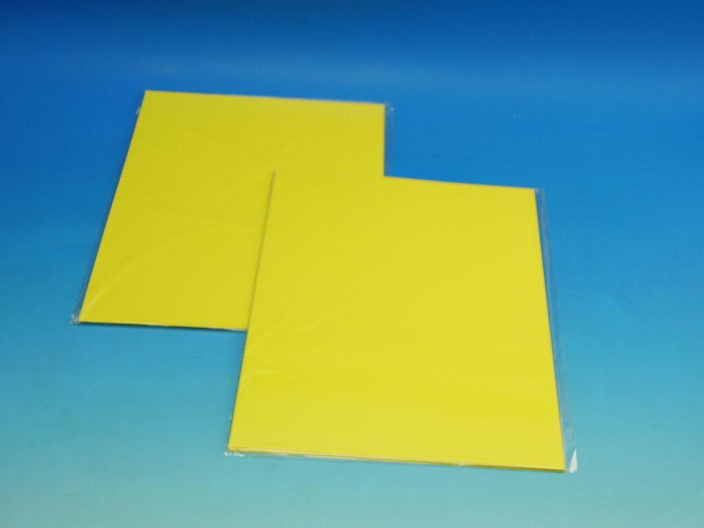 Karton barevný TBK 01 sv.žlutý  160g 10ks