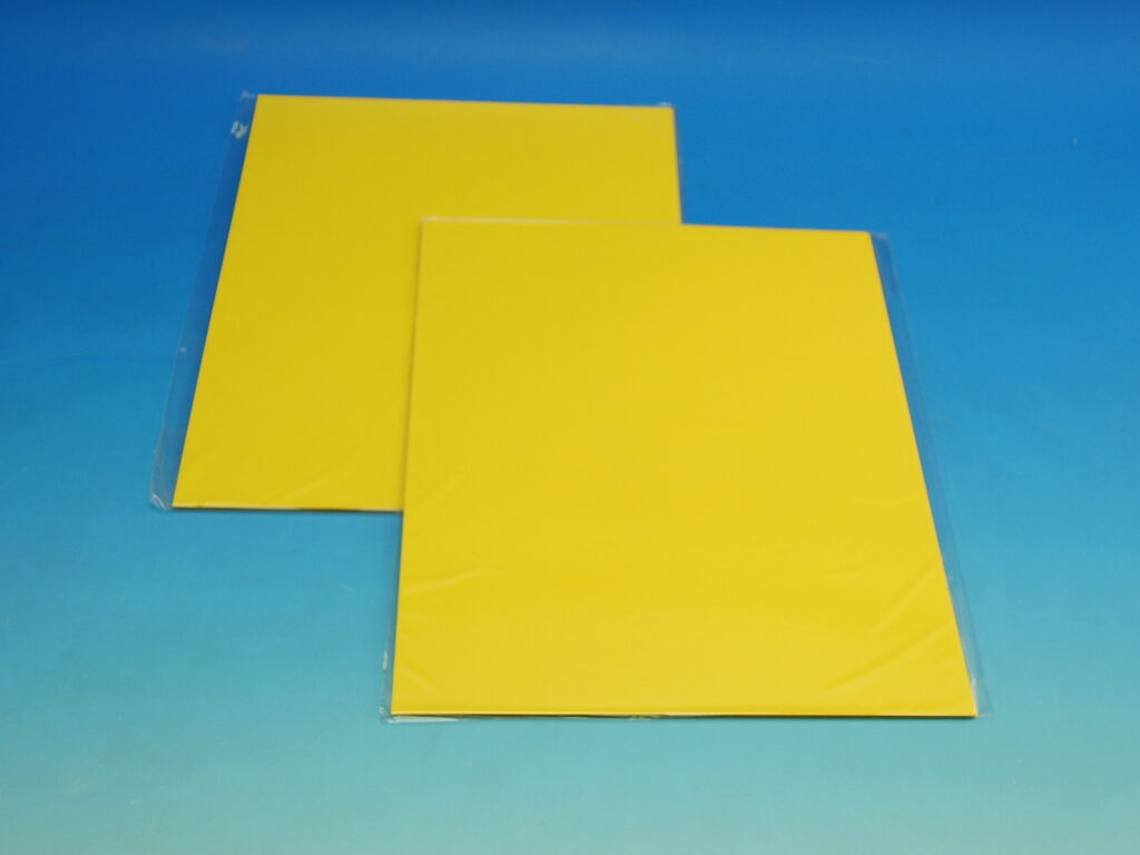 Karton barevný TBK 02 tm.žlutý 160g 10ks