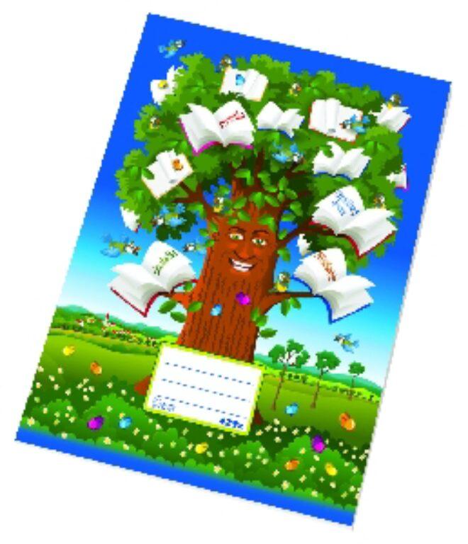 Sešit 423 Premium A4 linka Čtenářský deník 20l