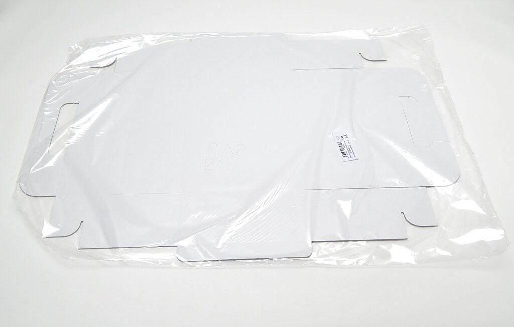 Krabice odnosová 23x16x7,5 cm, 3 ks