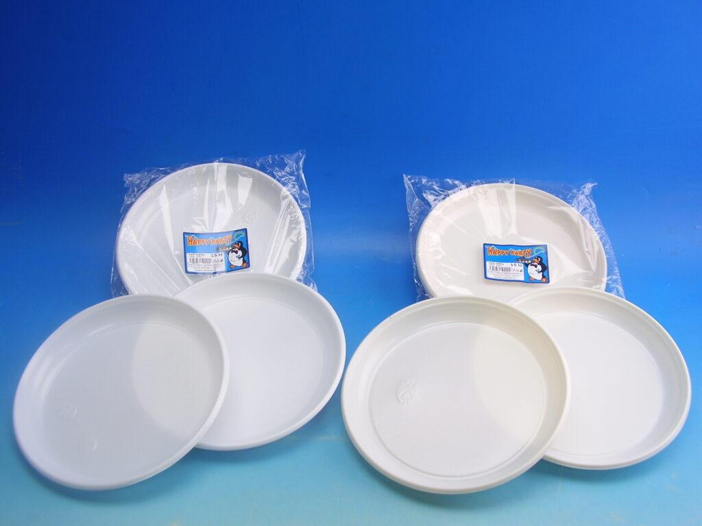 Talíř 20cm plastový bílý 15ks mělký /2002010/