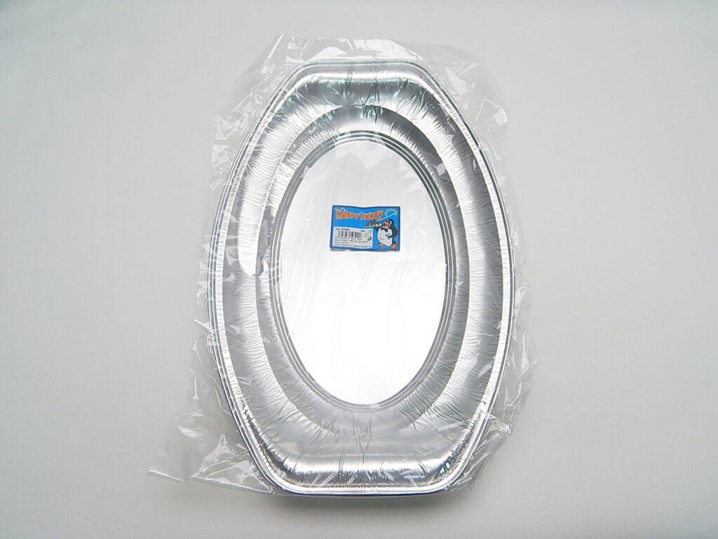 Tác 45cm servírovací AL střední 2ks /2007040/