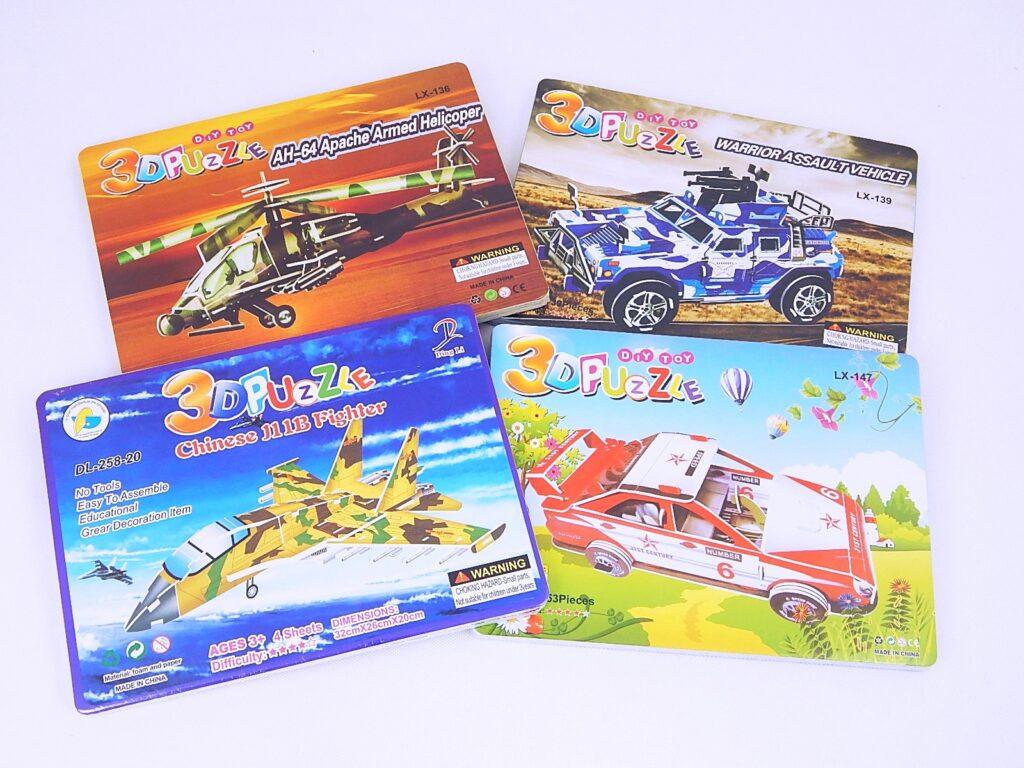 Puzzle 4 designy /886345/